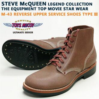 麦科伊玩具麦科伊工作靴 M-43 鞋服务类型 3 史蒂夫 · 麦奎因史蒂夫 · 麦奎因服务鞋 TMA1615