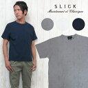 Slk5251209 top