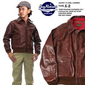 """バズリクソンズ Buzz Rickson's A-2 レッドシルク裏地 シェブロンジッパー """"BUZZ RICKSON CLOTHING CO."""" CONTRACT CHEVRON ZIPPER RED SILK LINING フライトジャケット ラフウエア レザージャケット BR80475"""