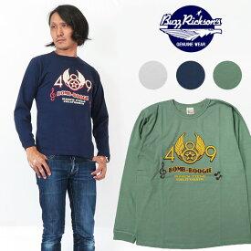 バズリクソンズ BUZZ RICKSON'S 長袖 Tシャツ プリント 483th BOMB-BOOGIE MADE IN USA BR68078