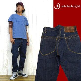 John Bull JOHNBULL twisted jeans regular straight one wash