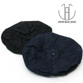 JAPAN BLUE JEANS ジャパンブルージーンズ デニム ベレー帽 10.5oz フレンチワーク JB-BERET01 J51190J01