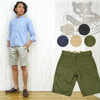 甘蔗甘蔗猫战俘猫爪子奇诺短短裤 CP50988 短裤热裤