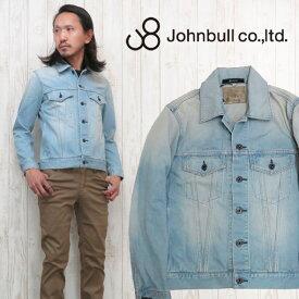 ジョンブル JOHNBULL デニムジャケット フェードブルー Gジャン ジーンジャケット サードタイプ 3rd JB12504-17