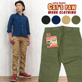 CAT'S PAW キャッツポウ チノ パンツ スリム フィット コットンツイル CP41220 シュガーケーン SUGAR CANE