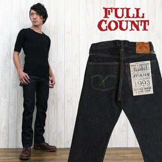 细长的两击三球FULLCOUNT 1108XX牛仔裤粗斜纹布15.5oz直率的牛仔裤(27-38英寸)