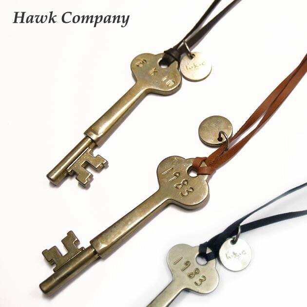 ホークカンパニー HAWK COMPANY ネックレス 鍵 キー レザー チョーカー アンティーク風 5106