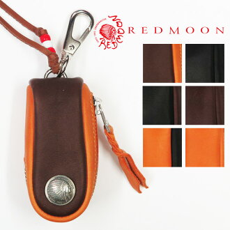 Red moon REDMOON glove leather key case key bag key ring leather S-RM-KB1