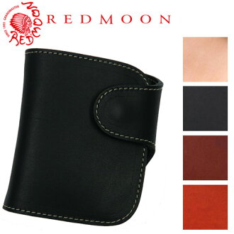 Red moon REDMOON leather short wallet P-01 leather wallet