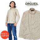 ORGUEIL オルゲイユ インディゴストライプ 長袖 ショールカラー シャツ OR-5007E