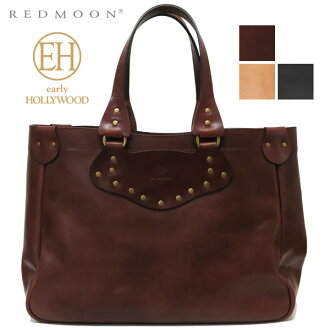 Red moon REDMOON early Hollywood early HOLLYWOOD leather tote bag saddle leather leather EH-FB-BC