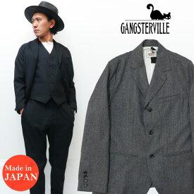 GANGSTERVILLE ギャングスタービル テーラードジャケット TUMBLING DICE スーツ スリーピース ストレッチジャージ GLAD HAND グラッドハンド