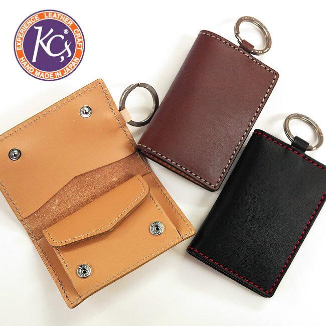 KC'S ケーシーズ トリニティーケース コインケース キーケース カードケース カウハイド ランブル 革 KPC069