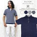 Slk5268832-top