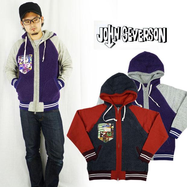 John Severson ジョンセバーソン ラグランスリーブパイルパーカー