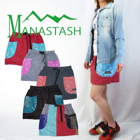 MANASTASH マナスタッシュ バンダナミックススカート