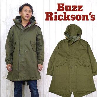 M-51 位 Buzz 位多器官功能障碍的大衣皮大衣 BR12566