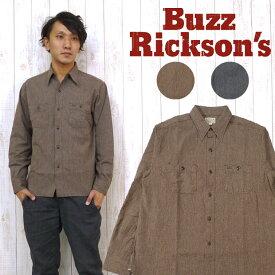 バズリクソンズ Buzz Rickson's シャンブレー ワークシャツ ファティーグシャツ 長袖 ミリタリー 撚り杢 BR26082 【DENIM&CHAMBRAY】