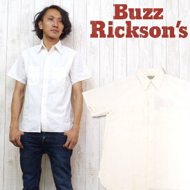 バズリクソンズ Buzz Rickson's半袖 シャツ ワーク シャンブレー 無地 オフホワイト br35857 【DENIM&CHAMBRAY】