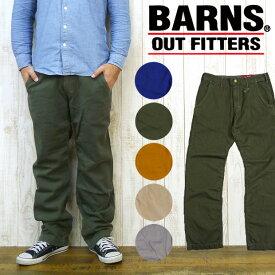 バーンズ BARNS チノパンツ カラー レギュラー BR-5163