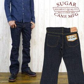 シュガーケーン SUGAR CANE ジーンズ SC40321 70'Sブーツカット ワンウォッシュ (デニム ジーパン Gパン)