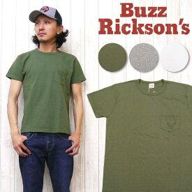 バズリクソンズ Buzz Rickson's 半袖 Tシャツ ポケット ヴィンテージ スラブ 「GEORGE A.F.BASE」 br76950