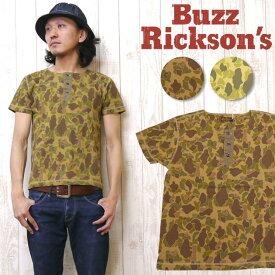 バズリクソンズ Buzz Rickson's 半袖 Tシャツ ヘンリーネック スラブ ビンテージ カモフラージュ 迷彩 VINTAGE SLUB HENLEY NECK FROGSKIN PATTERN br76962