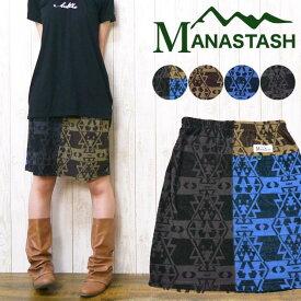 MANASTASH マナスタッシュ スカート ハーフ ミニ プリント パイル生地 ビーチ ネイティブ アウトドア MANA7253007