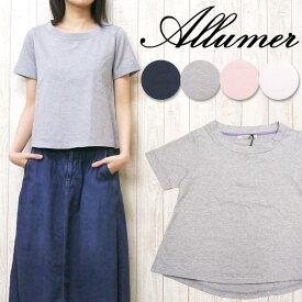 Allumer アリュメール レディース Tシャツ 半袖 フレア ボートネック ショート丈 8241722
