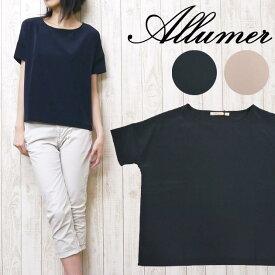 Allumer アリュメール レディース Tシャツ カットソー 半袖 ルーズ ブラウス ショート丈 8278712