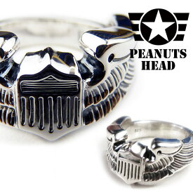 PEANUTS HEAD シルバー 925 パイロット リング 指輪 Pilot Ring アースマーケット オリジナル 「Pilot」