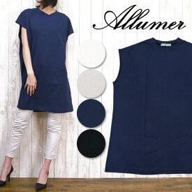 Allumer アリュメール レディースワンピース Tシャツ チュニック カットソー 半袖 カット 無地 ビッグTシャツ バック ポケット オーバーサイズ BigTee 8241808