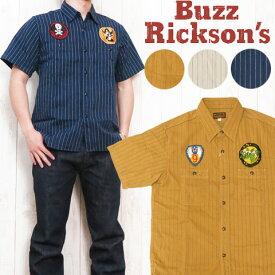 バズリクソンズ Buzz Rickson's 半袖 シャツ ワーク コントラクター ヘリンボーン ワッペン ストライプ BR37269