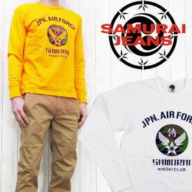 サムライジーンズ SAMURAI JEANS Tシャツ 長袖 「JPON AIR FORCE」