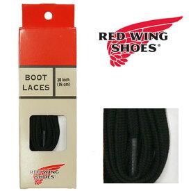 REDWING レッドウィング 純正 フラット ナイロン ブーツレース ブラック 30インチ (76cm) 靴紐 Style No.97120 シューレース 靴ひも