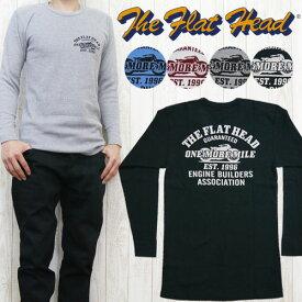 フラットヘッド THE FLAT HEAD Tシャツ サーマル 長袖 THLDシリーズ THLD-004