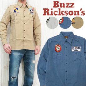 バズリクソンズ Buzz Rickson's 長袖 シャツ ファティーグシャツ ワーク ツイル コントラクター ワッペン ミリタリー SQUADRON BR27489