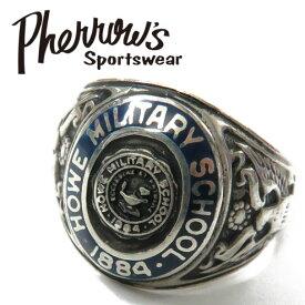 フェローズ Pherrow's スクールリング シルバー925 ミリタリー