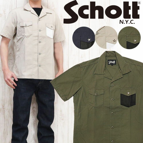 ショット Schott レザーポケット ワンスター スタッズ ファティーグ シャツ 半袖 SCH3175005