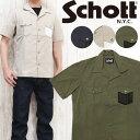 ショット Schott レザーポケット ワンスター スタッズ ファティーグ シャツ 半袖 SCH3175005 【2017年 春夏 新作】