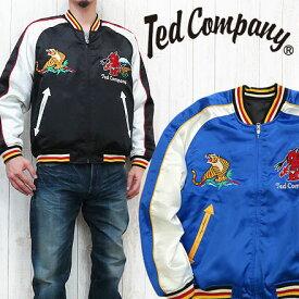 テッドマン TEDMAN'S テッドマンズ ジャケット スカジャン 和柄 虎 スーベニアジャケット 刺繍 TSK-052