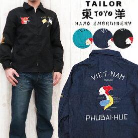 テーラー東洋 テイラー東洋 Tailor Toyo ジャケット ベトナム ベトジャン ジャンパー コットン 刺繍 VIETNAM JUMPER JACKET 『VIETNAM MAP』 TT13761