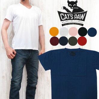 猫用口袋短袖 V 脖子除臭剂战俘猫爪子 V 脖子 T 恤抗菌平原盖亚