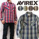 Avi6175151 top