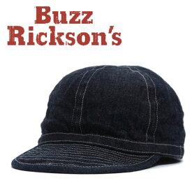 バズリクソンズ Buzz Rickson s アーミーデニムキャップ ミリタリー ARMY CAP.WORKING.DENIM SOLID  BR02308 d261ae1799ed