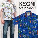 """サンサーフ SUN SURF 半袖 アロハシャツ ハワイアンシャツ """"MODERN TROPICS""""by SHAG KEONI OF HAWAII ケオニオブハワ…"""
