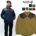 SUGAR CANE シュガーケーン レザーヨーク ウエスタン 中綿 シャツジャケット N/C ロクヨンクロス ナイロン コットン パッディング SC14451
