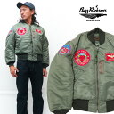 バズリクソンズ Buzz Rickson's フライトジャケット MA-1 87th Fighter Interceptor Squadron 「LION UNIFORM 1957年…