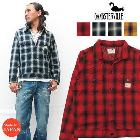 GANGSTERVILLE ギャングスタービル CPO チェック シャツ ジャケット JACK レーヨン コットン GLAD HAND グラッドハンド GSV-20-SS-12