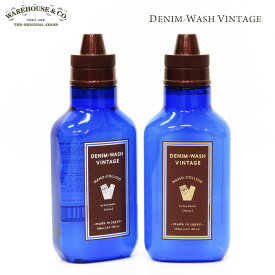 WAREHOUSE ウェアハウス DENIM WASH VINTAGE 500ml デニムウォッシュ ヴィンテージ 洗濯用洗剤 洗浄剤 WH5221